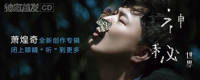QQ音乐- 中国最新最全免费正版高品质音乐平台!