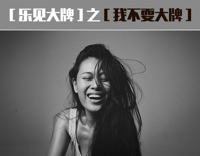 袁娅维:回应粉丝犀利问题,大聊与刘欢相处之道图片