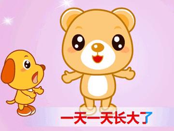 三只小熊中文