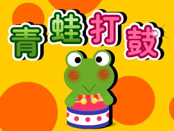 绳编青蛙教程图步骤
