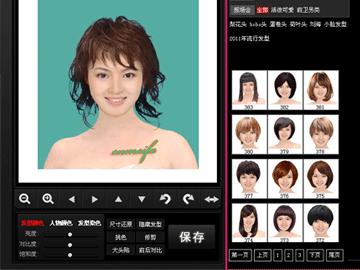 在线设计发型 - 腾讯应用中心