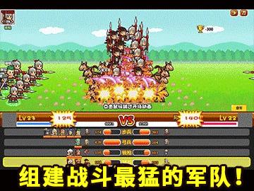 村长征战团