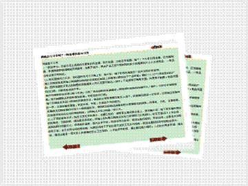 潮州陶瓷小常识