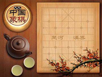 人人中国象棋