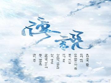 仙宫钢琴曲谱子