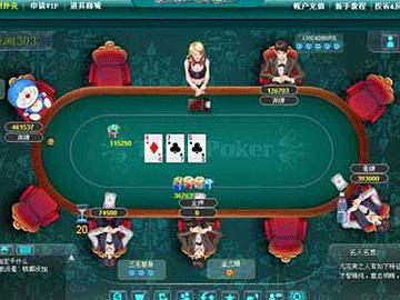 互乐德州扑克