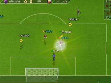 足球传奇OL