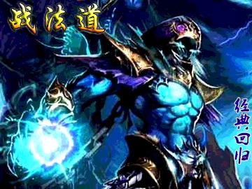 刀光剑影online
