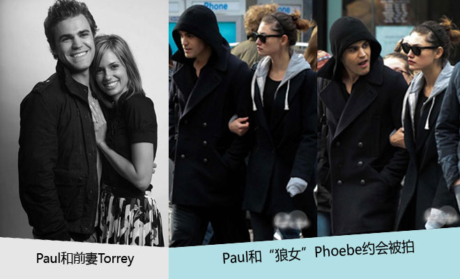 "Paul离婚不久跟""狼女""Phoebe的约会照曝光"