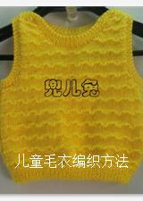 编织地�_儿童毛衣编织方法