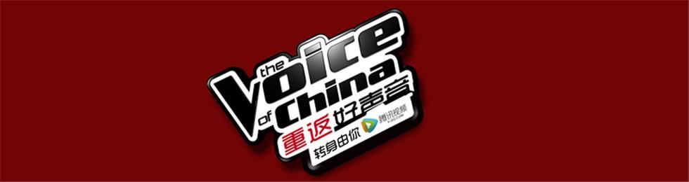 中国好声音logo矢量图