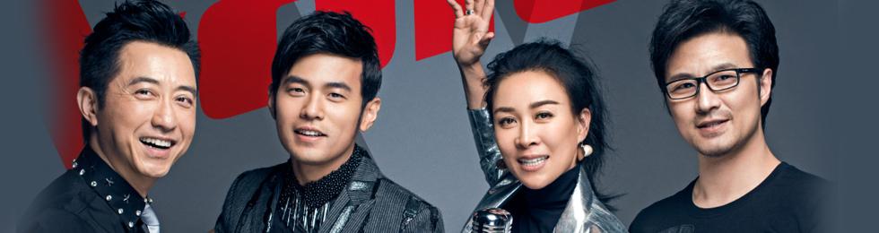 > 中国好声音 第4季