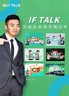 IF TALK
