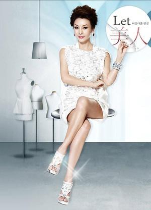 let美人第一季 2012