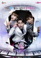 看見你的聲音3 韓國版