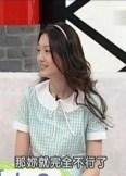 康熙来了20120703期-经典加映场:华冈无厘头同学会(下)