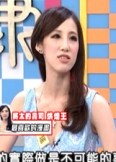 點擊觀看《康熙来了20120706期-陈汉典离开康熙?》