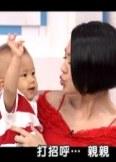 康熙来了20120703期-小S母爱爆发