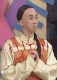 點擊觀看《康熙来了20120718期-陈汉典模仿尔康跳街舞》