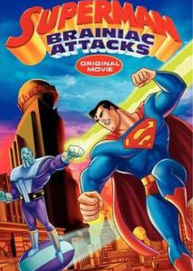 超人大战布莱尼亚克