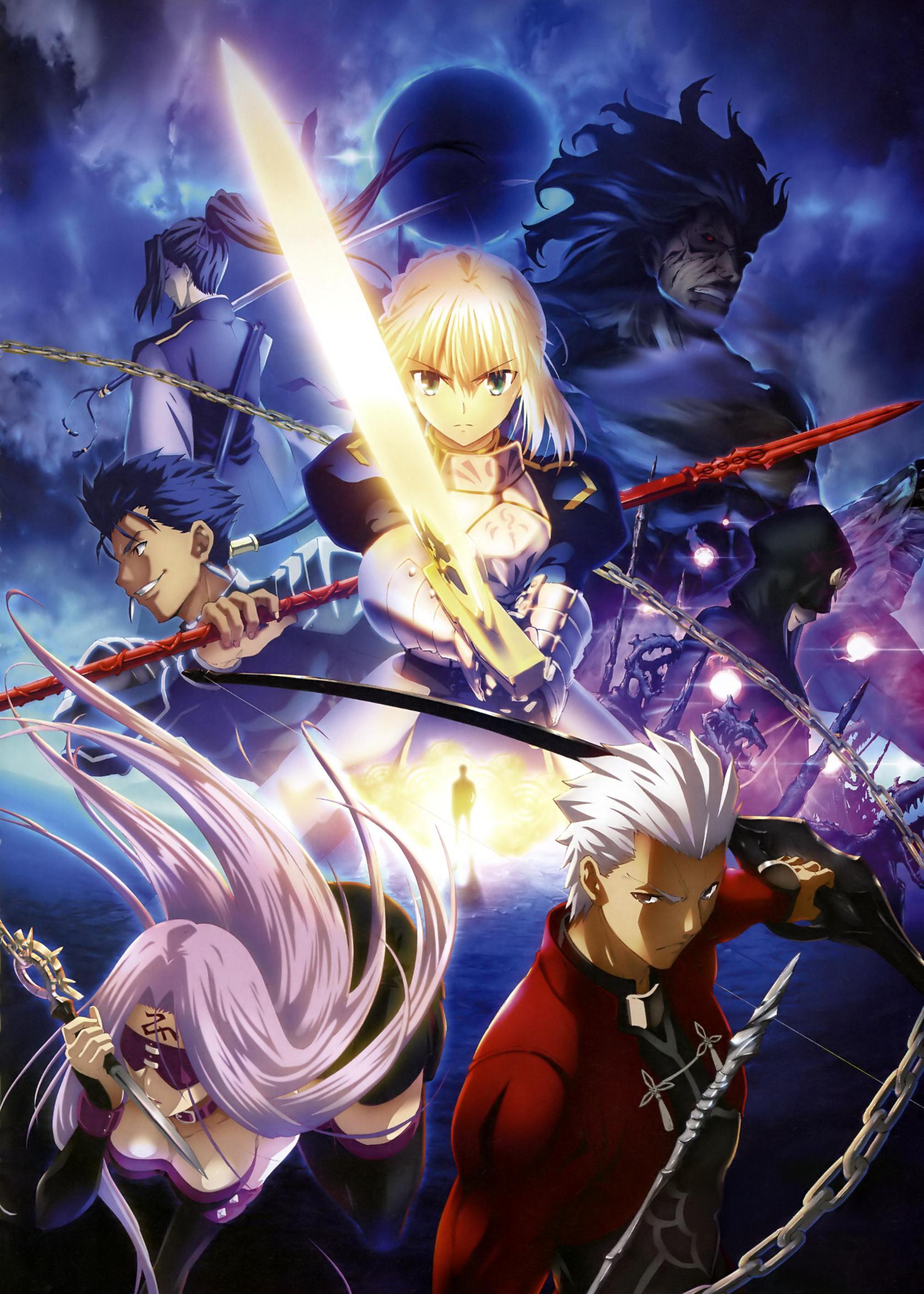 Fate/stay night重制版速看