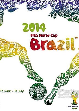 动画世界杯
