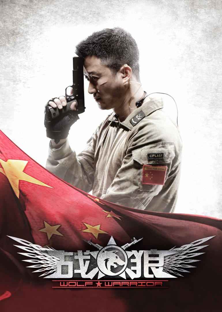 3013电影排行榜_搞笑电影排行榜
