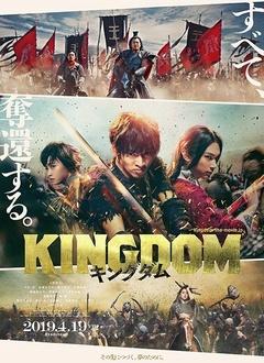 王者天下免费电影,王者天下高清影院