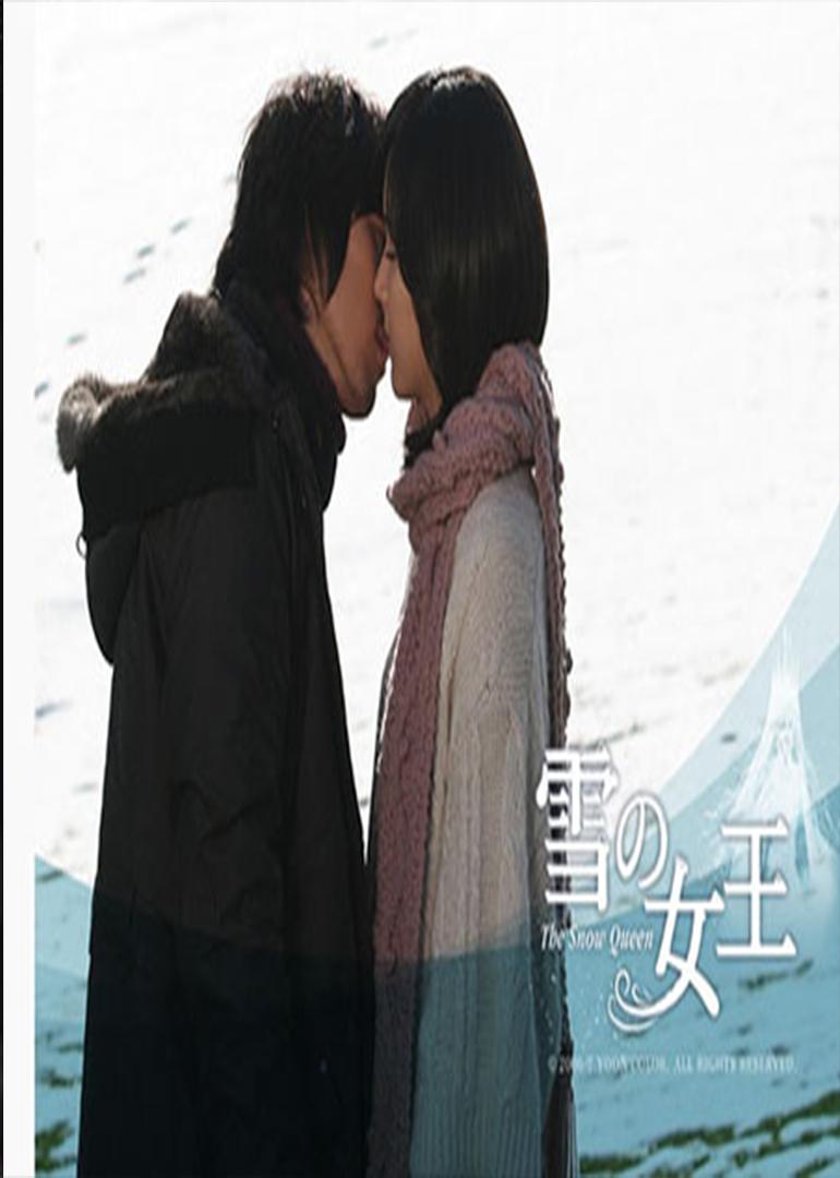 雪之女王介绍_雪之女王the snow queen电视剧