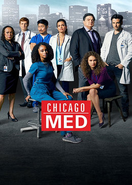 芝加哥急救第二季/芝加哥医院