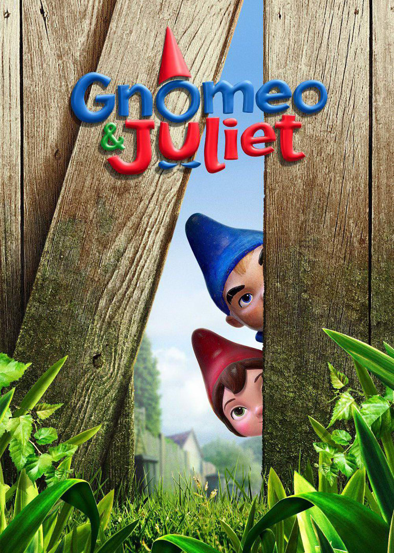 吉诺密欧与朱丽叶