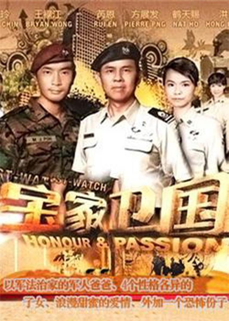 痴情红颜知己 刘亚妹(洪慧芳饰演)跟鹏举是军中同事,亚妹多年来一直