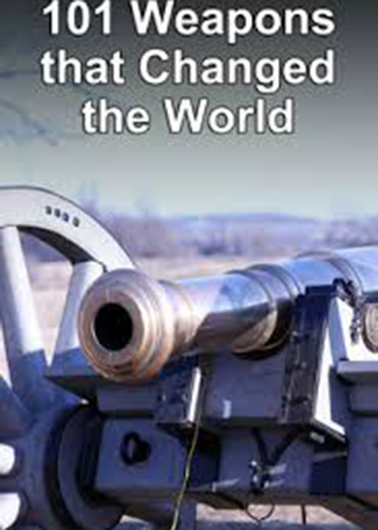 101种改变世界的武器