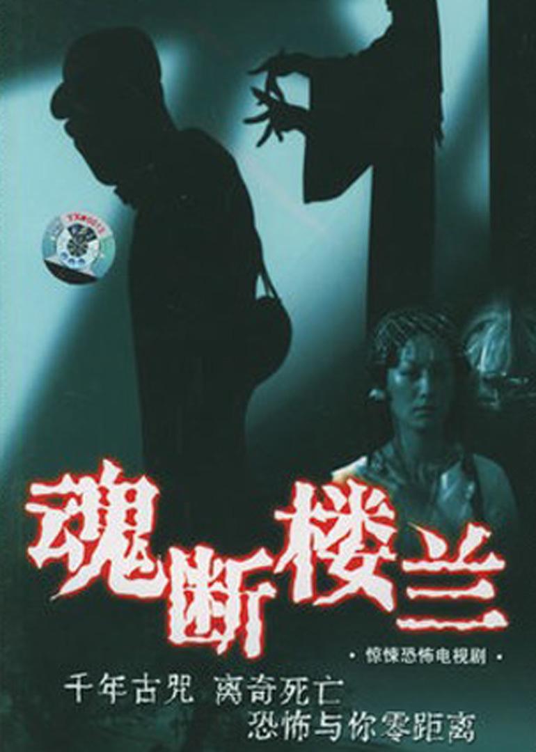 王强,1963年8月2日出生于黑龙江珍宝岛,上海戏剧学院毕业,海政电视