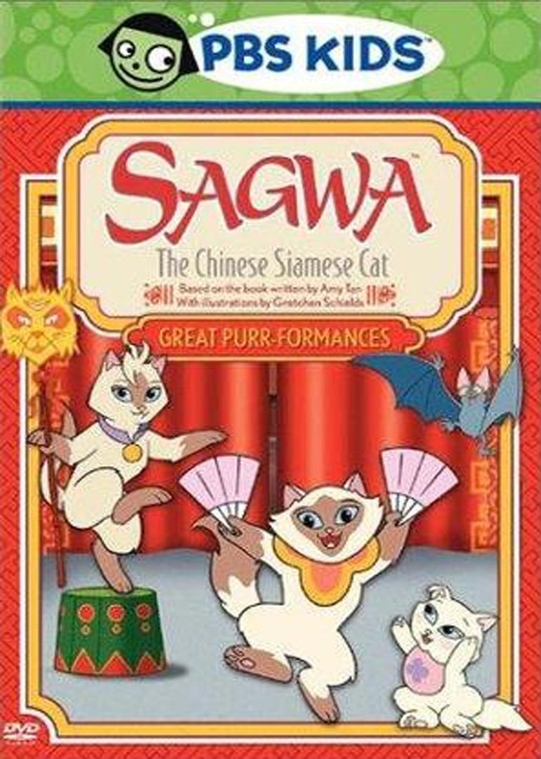 大大老鼠归来 第三十九集上 小狗恰苏 第三十九集下 猫和风的故事 第