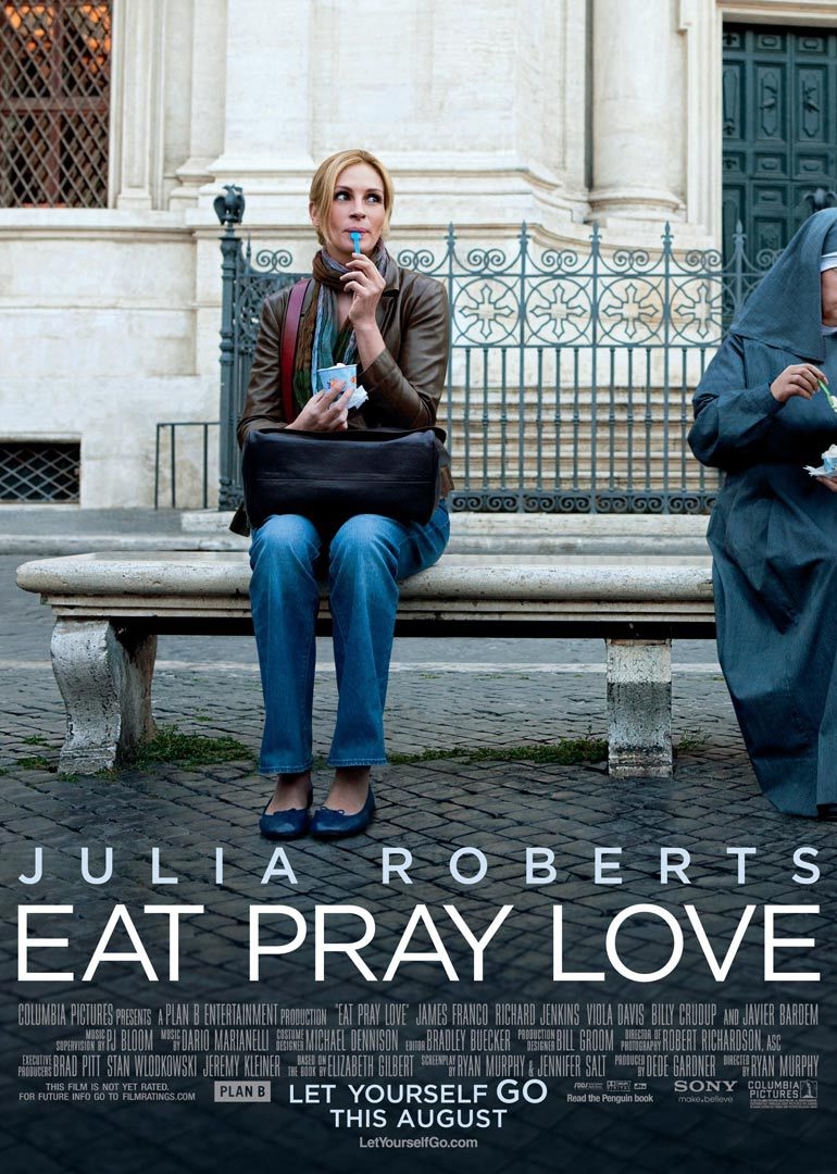 美食、祈祷和恋爱