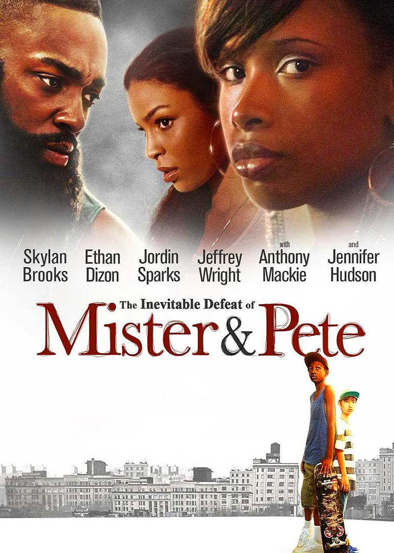 米斯特和皮特不可避免的失败