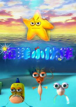 帮助小朋友了解海洋生物及爱护海洋的科普知识.