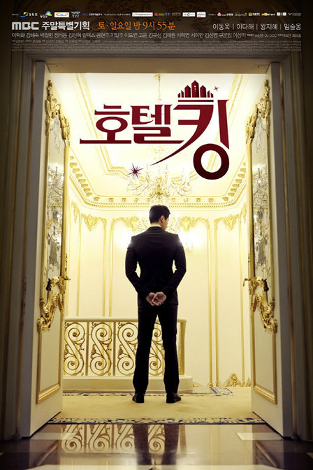 Hotel King: Rey de los Hoteles dorama descarga mega