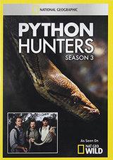 蟒蛇猎人 第三季