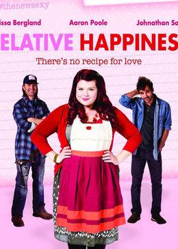 《相对的幸福》电影高清在线观看