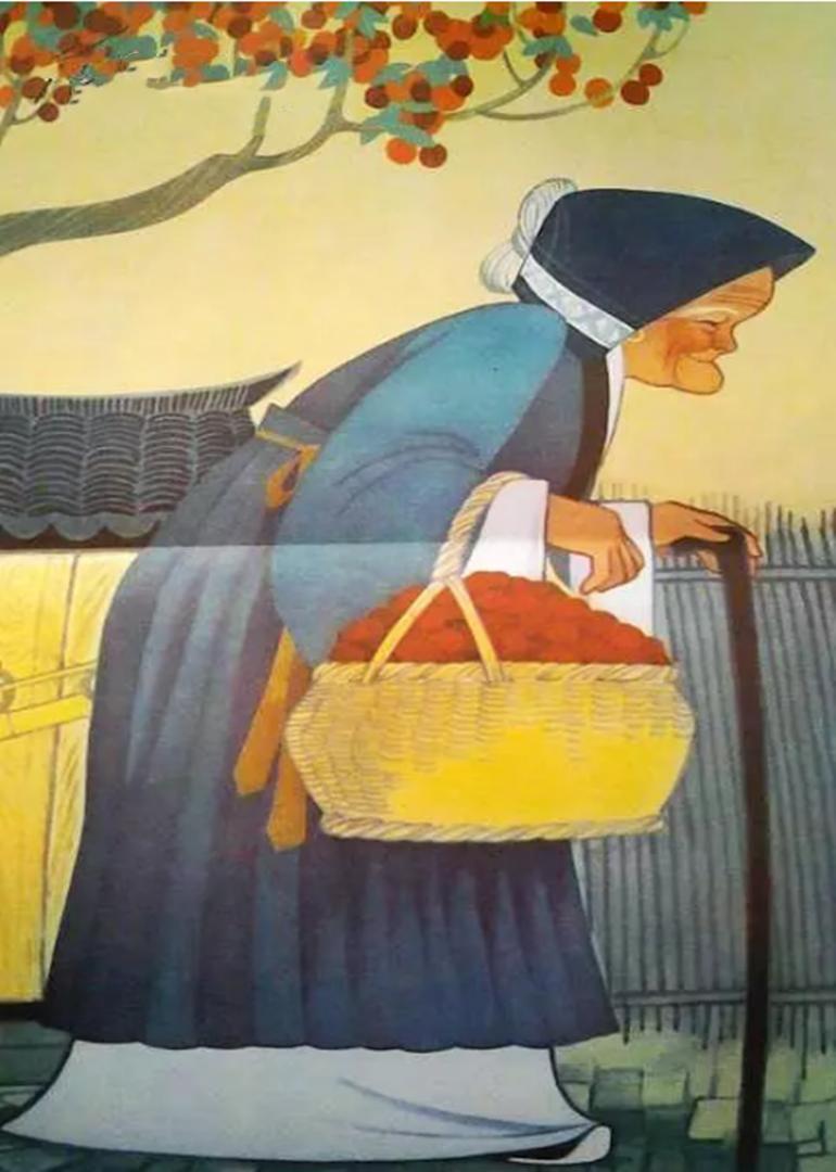 老婆婆的枣树