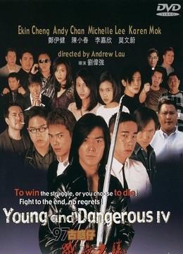 1994年首度演出陈德森导演的《晚九朝五》和陈可辛执导的《金枝玉叶》