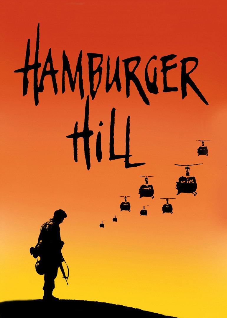 汉堡高地海报