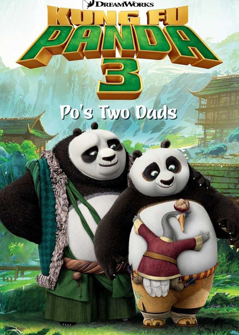 熊猫阿宝十字绣图案大全