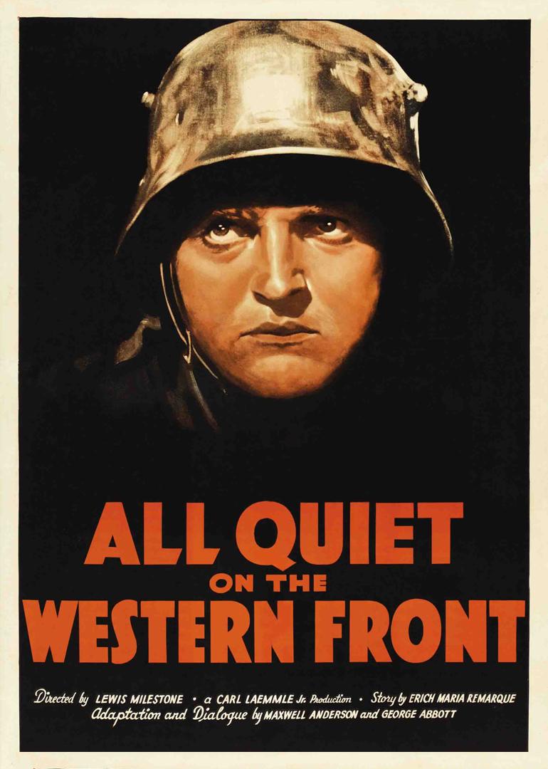 西线无战事