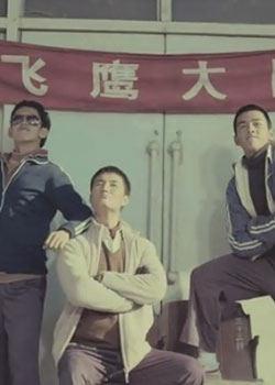 三个兄弟用的头像