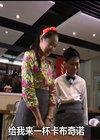 《潮童范儿》之小美女饭馆打工记 受怪蜀黍刁难甩泪