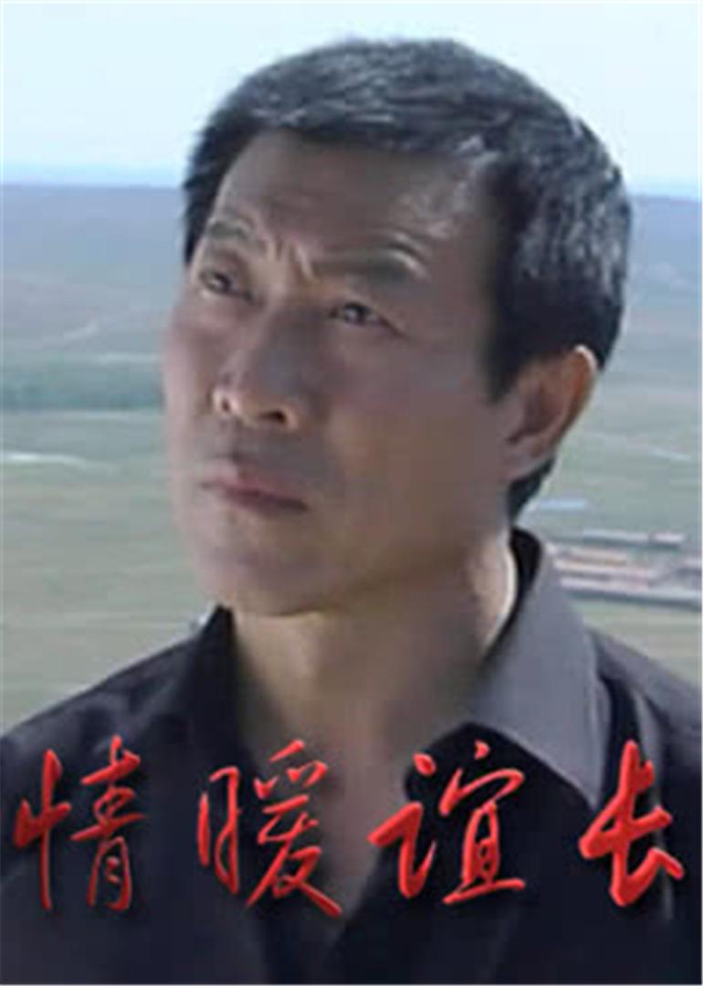 情暖谊长(全28集)