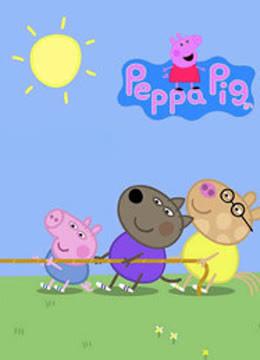 动漫 简 介:小猪佩奇是一个可爱的但是有些小专横的小猪.